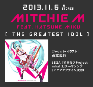 2013.11.6 IN STORES THE GREATEST IDOL