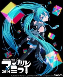 magicalmirai2014-hatsune-miku