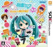 project mirai deluxe