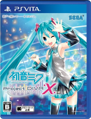 初音ミク Project DIVA X