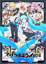 初音ミク マジカルミライ 2016 blu-ray dvd