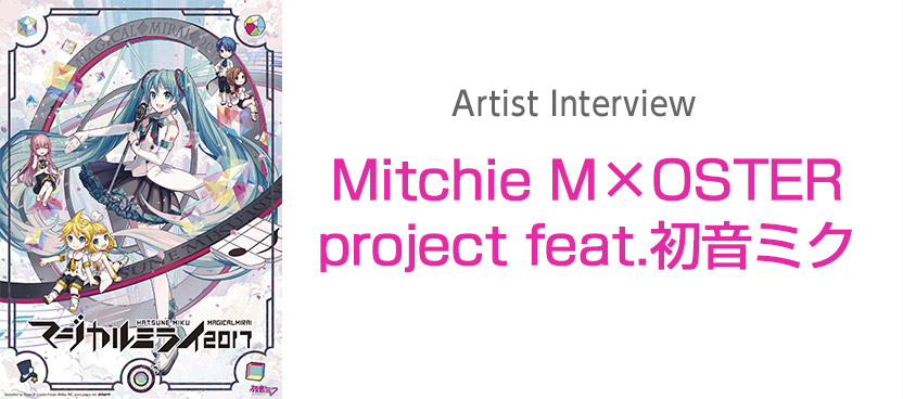 joy sound Mitchie M OSTER project interview
