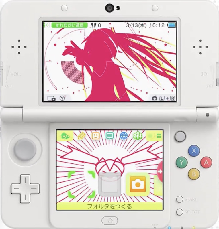freely tomorrow 3ds theme