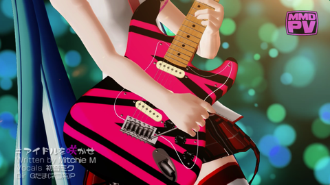 Idol wo sakase guitar
