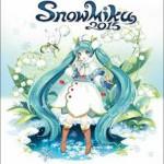 SNOW MIKU 2015に来た!