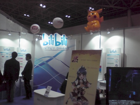 bilibili anime-japan