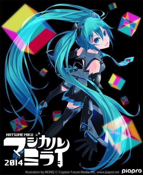初音ミク,マジカルミライ2015,Blu-ray