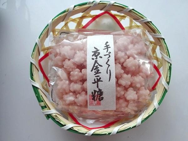 緑寿庵清水,金平糖