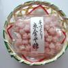 京都 緑寿庵清水の金平糖が美味しすぎる!