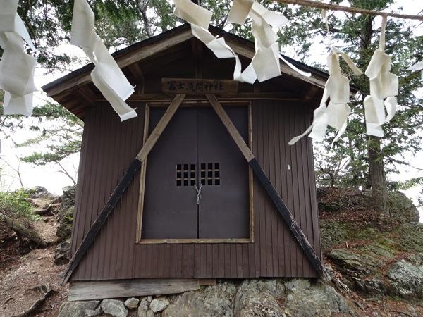 二子山,浅間神社