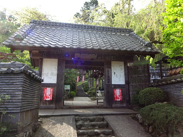 琴平丘陵,大淵寺