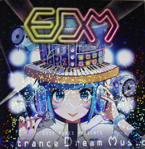 Entrance Dream Music