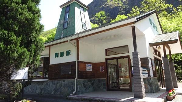 間藤駅 わたらせ渓谷鉄道