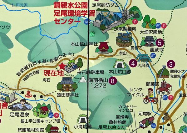 地図 ルート  備前楯山 足尾