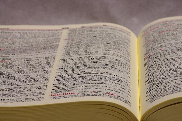 作詞 辞書