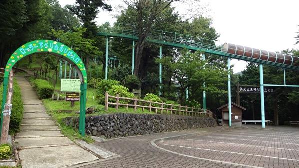 仙元山 見晴らしの丘公園 ローラーすべり台  小川町