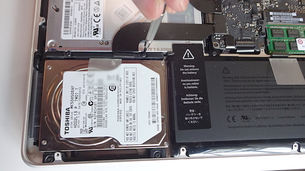 macbook-pro 13inch mid 2012 hdd