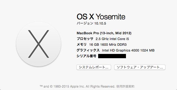 macbook pro 13inch mid2012 prof