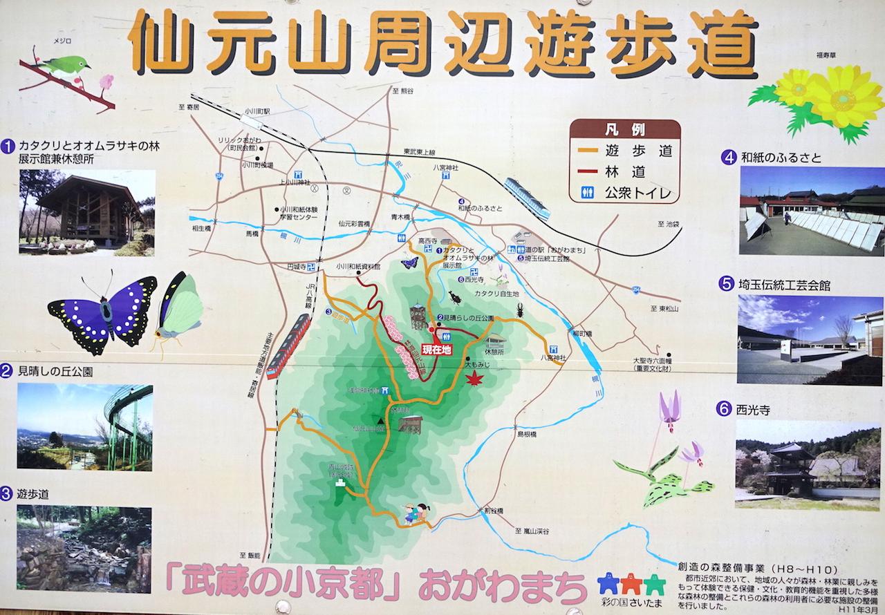 仙元山,地図