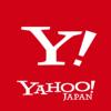 Yahoo!カテゴリに登録する方法。そしてSEO効果は?