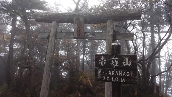 赤薙山山頂 赤薙山神社