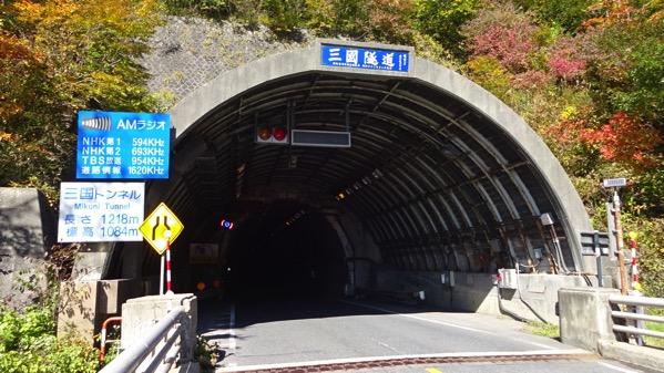 自転車の 東京~新潟 自転車 距離 : 一応ここが国道の峠ということ ...