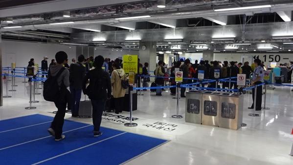 成田空港第3ターミナル 保安検査場