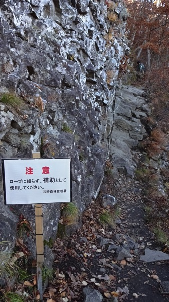 八剣山 登山