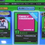 セガの音楽ゲーム『CHUNITHM(チュウニズム)』に『FREELY TOMORROW』が入ったのでプレイしてきた!