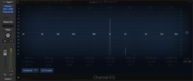 antares Avox warm sine wave