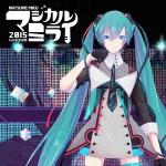 初音ミク ライブ『マジカルミライ 2015 in 日本武道館』Blu-ray&DVDが発売!