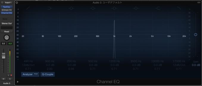 Logic Pro テストオシレータ サイン波