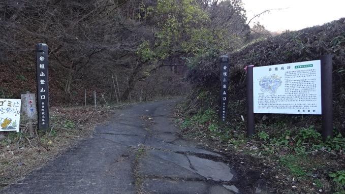 岩櫃山 登山口 原町側