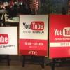 YouTubeの忘年会に参加してきた!Googleさんのサービス精神がすごい!!