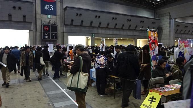 東京ビッグサイト 東地区