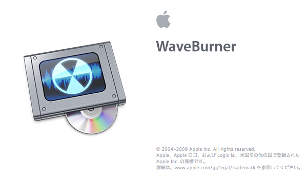 Apple waveburner