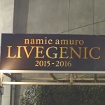 安室奈美恵さんのライブ「LIVEGENIC」を観に行ってきました!