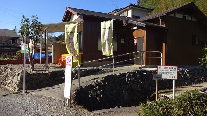 日和田山 登山口 ハイキング 日向区自治会館 コース