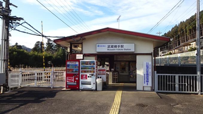 武蔵横手駅 コース