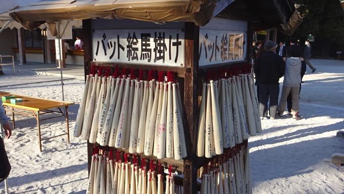 箭弓稲荷神社 バット絵馬