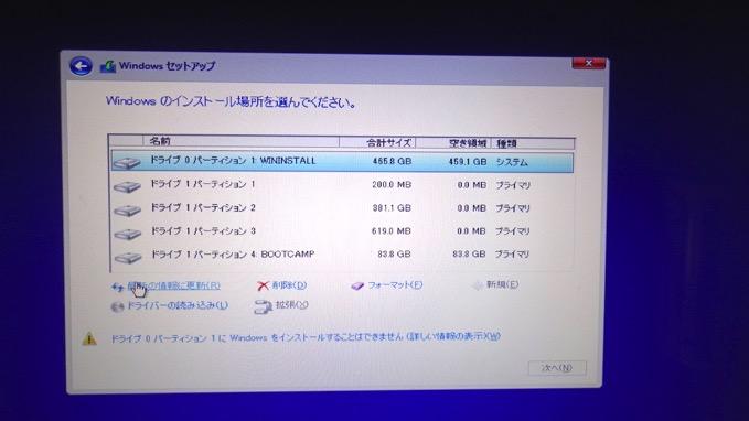 windows10 install boot camp