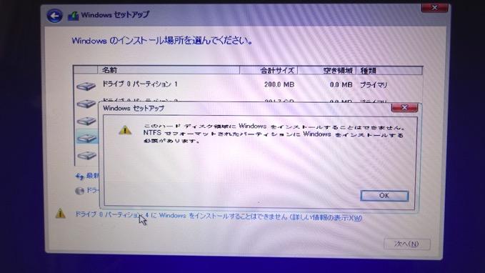 Windows10 mac インストール