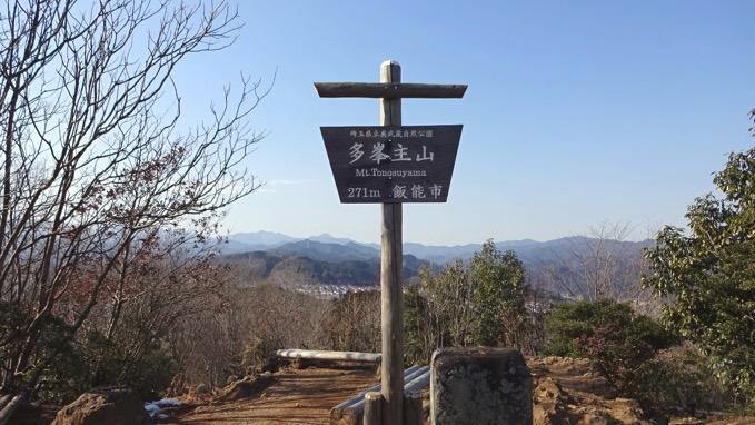 多峯主山山頂 標高271m