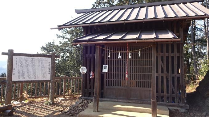 多峯主山 御獄八幡神社