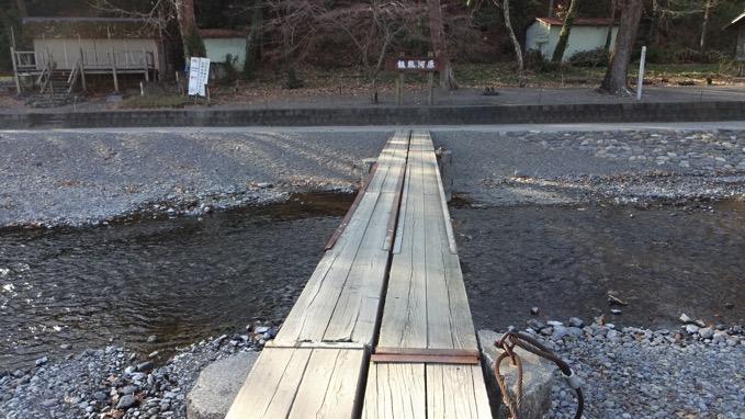 名栗川 仮橋