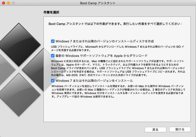 Bootcamp windows10