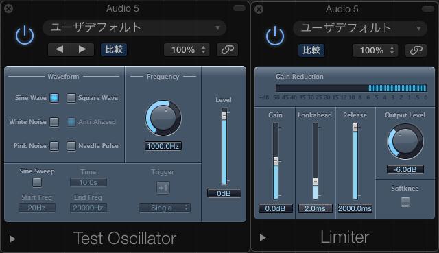 Logic Pro 10.2.0 Limiter