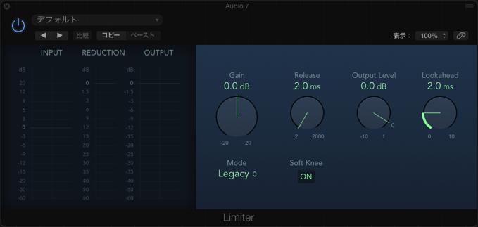 Logic Pro X 10.2.1 limiter