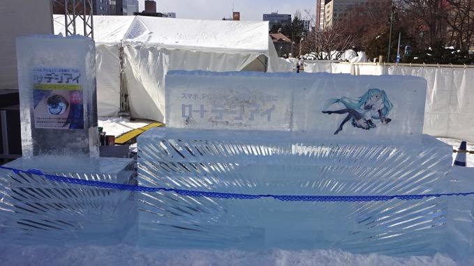 SNOW MIKU 2016 デジアイ 氷柱