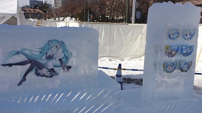 デジアイ snow miku 2016